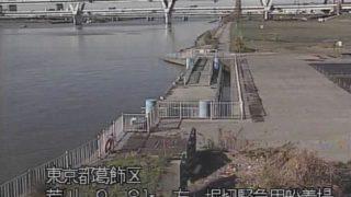 荒川・堀切緊急用船着場 ライブカメラと雨雲レーダー/東京都葛飾区