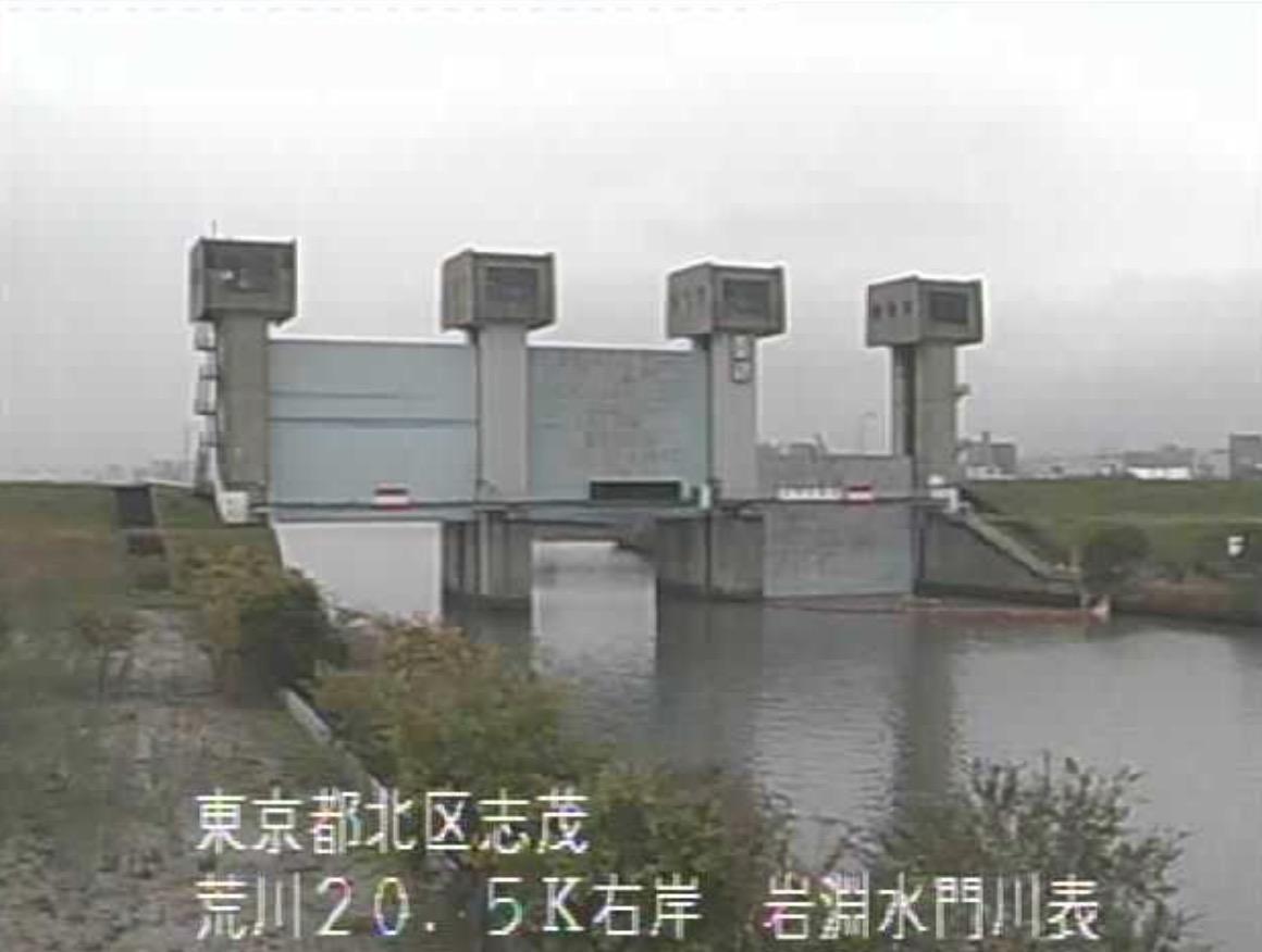 荒川・岩淵水門 ライブカメラ・水位と雨雲レーダー/東京都北区