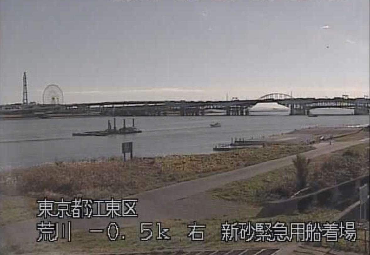 荒川・新砂緊急用船着場 ライブカメラ・水位と雨雲レーダー/東京都江東区