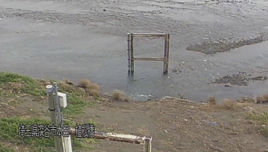 荒川・植松橋 ライブカメラ・水位と雨雲レーダー/埼玉県深谷市