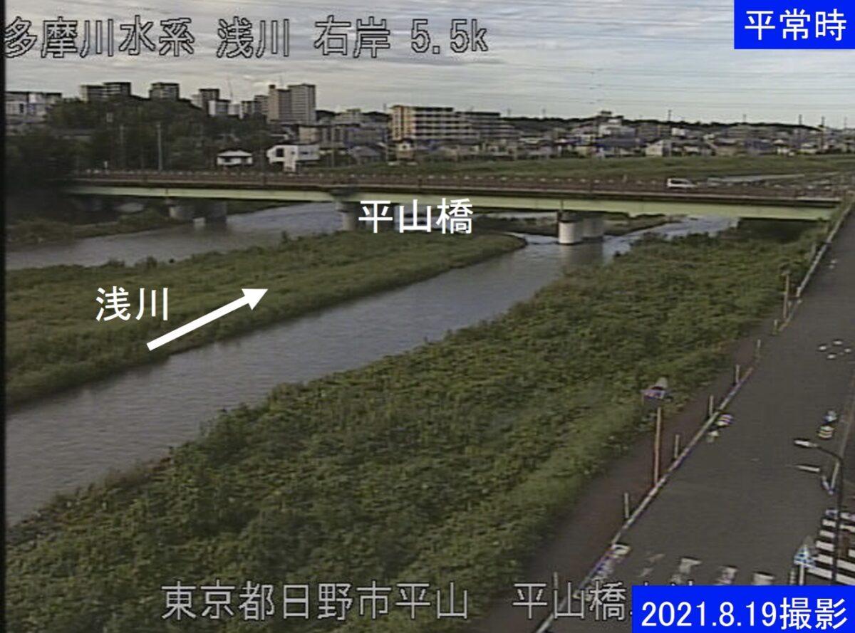 浅川・平山橋上流ライブカメラと雨雲レーダー/東京都日野市平山