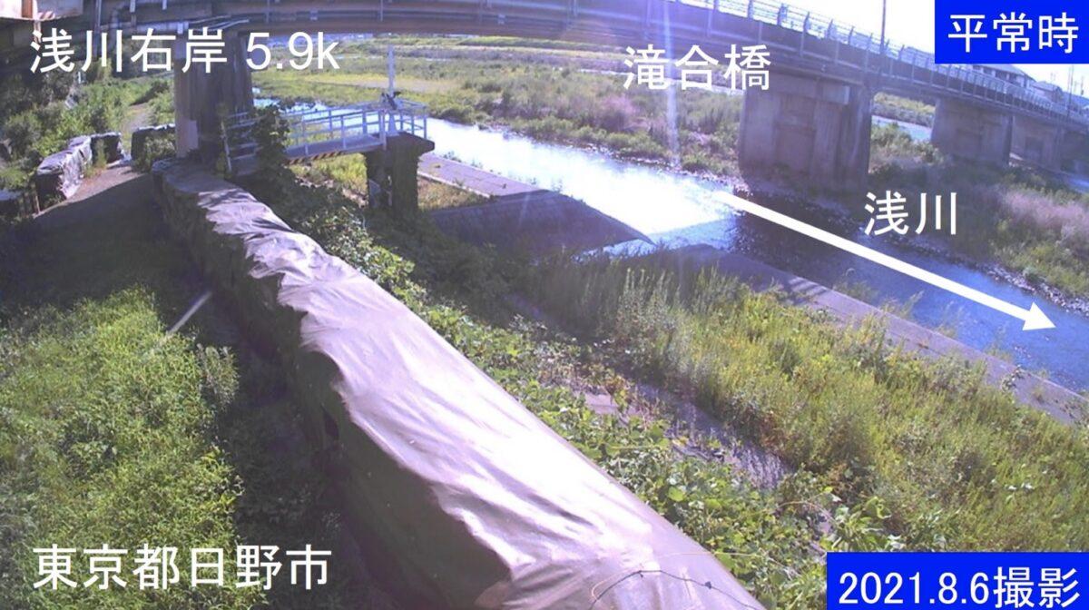 浅川・右岸5.9kライブカメラと雨雲レーダー/東京都日野市東平山