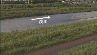 浅川・高幡橋水位観測所ライブカメラと雨雲レーダー/東京都日野市高幡
