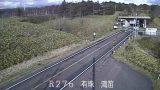 美笛峠 ライブカメラ(国道276号)(HBC)と雨雲レーダー/北海道千歳市