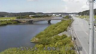大聖寺川・三木大橋ライブカメラと雨雲レーダー/石川県加賀市三木町
