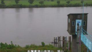 江戸川 ライブカメラ(流山市流山)・河川水位と雨雲レーダー/千葉県流山市