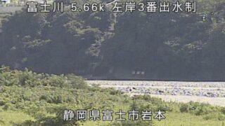 富士川・3番出水制ライブカメラと雨雲レーダー/静岡県富士市岩本