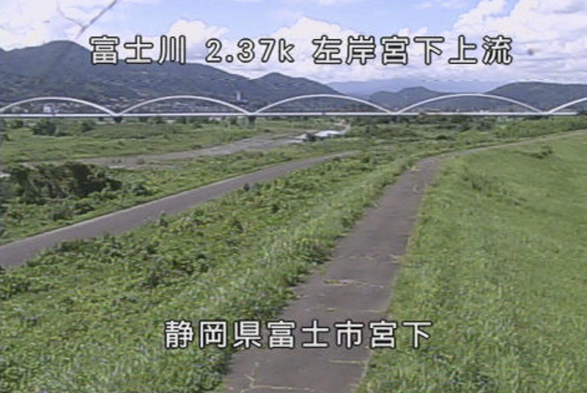 富士川・宮下上流ライブカメラと雨雲レーダー/静岡県富士市宮下