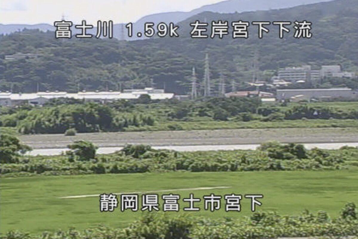富士川・宮下下流ライブカメラと雨雲レーダー/静岡県富士市宮下