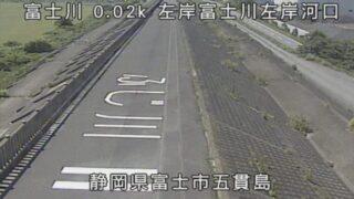 富士川・左岸河口ライブカメラと雨雲レーダー/静岡県富士市五貫島
