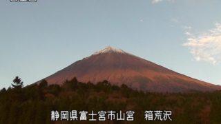 富士山 ライブカメラ(10ヶ所)と雨雲レーダー/静岡県