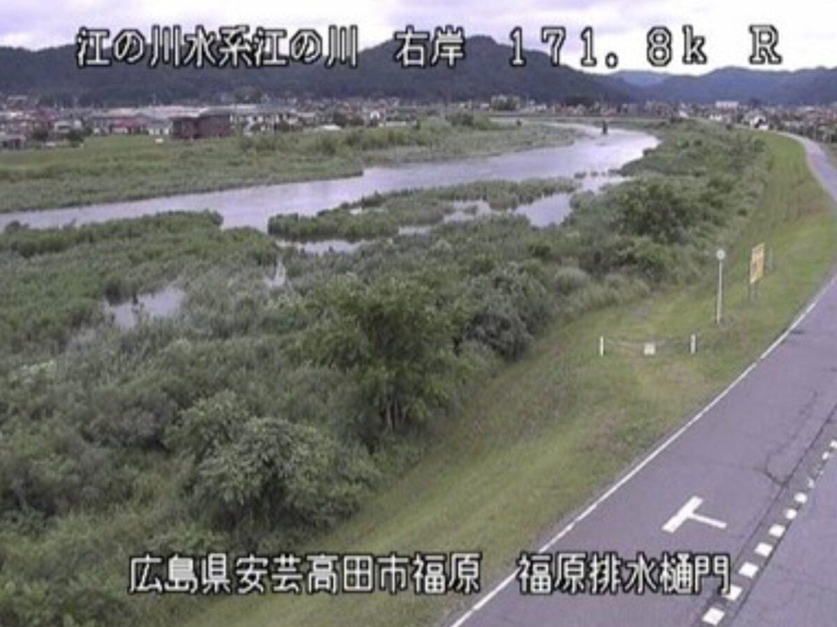江の川・福原ライブカメラと雨雲レーダー/広島県安芸高田市吉田町