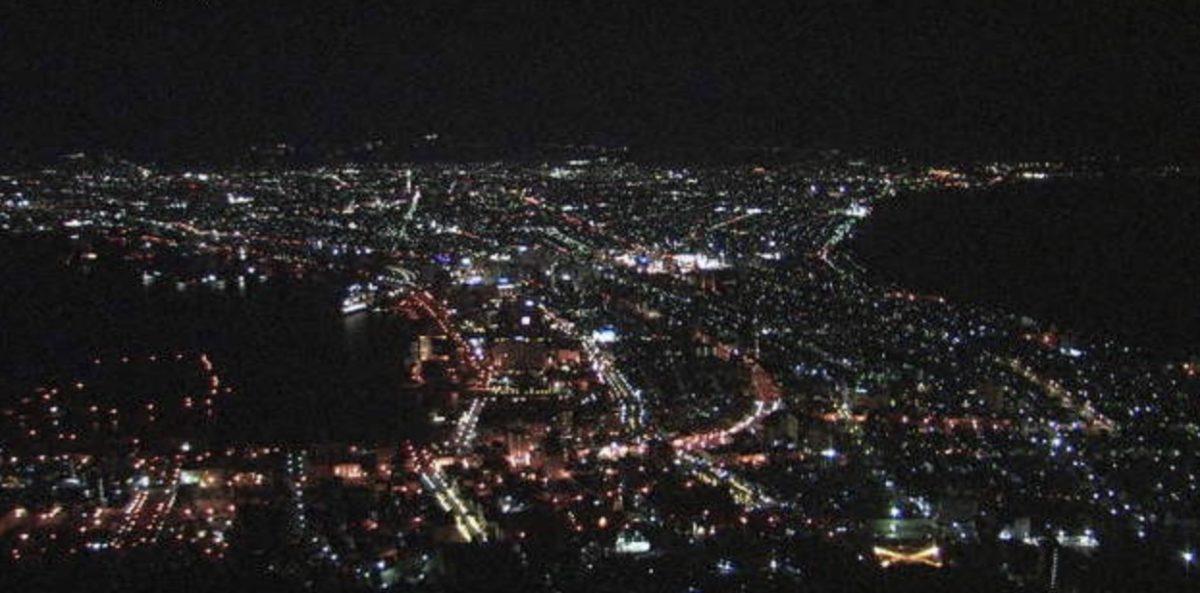 函館山 ライブカメラ(函館湾と津軽海峡)と雨雲レーダー/北海道函館市