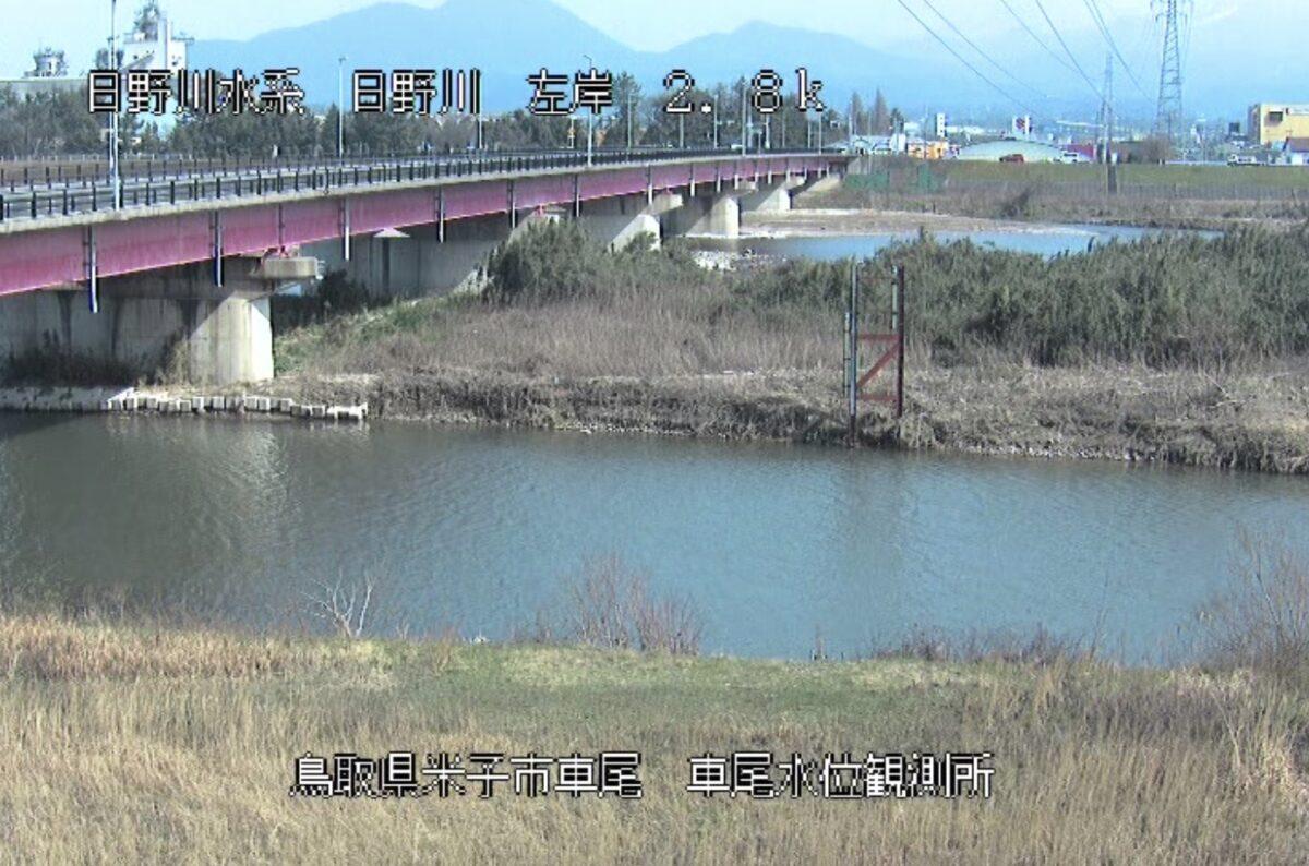 日野川・車尾水位観測所ライブカメラと雨雲レーダー/鳥取県米子市車尾