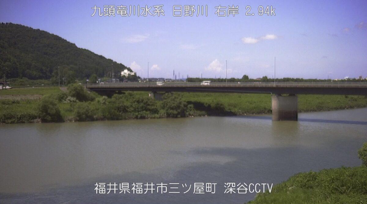 日野川・明治橋ライブカメラと雨雲レーダー/福井県福井市三ツ屋町