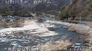 日野川・リバーサイドひのライブカメラと雨雲レーダー/鳥取県日野町本郷