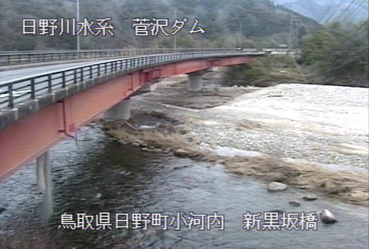 日野川・新黒坂橋ライブカメラと雨雲レーダー/鳥取県日野町小河内