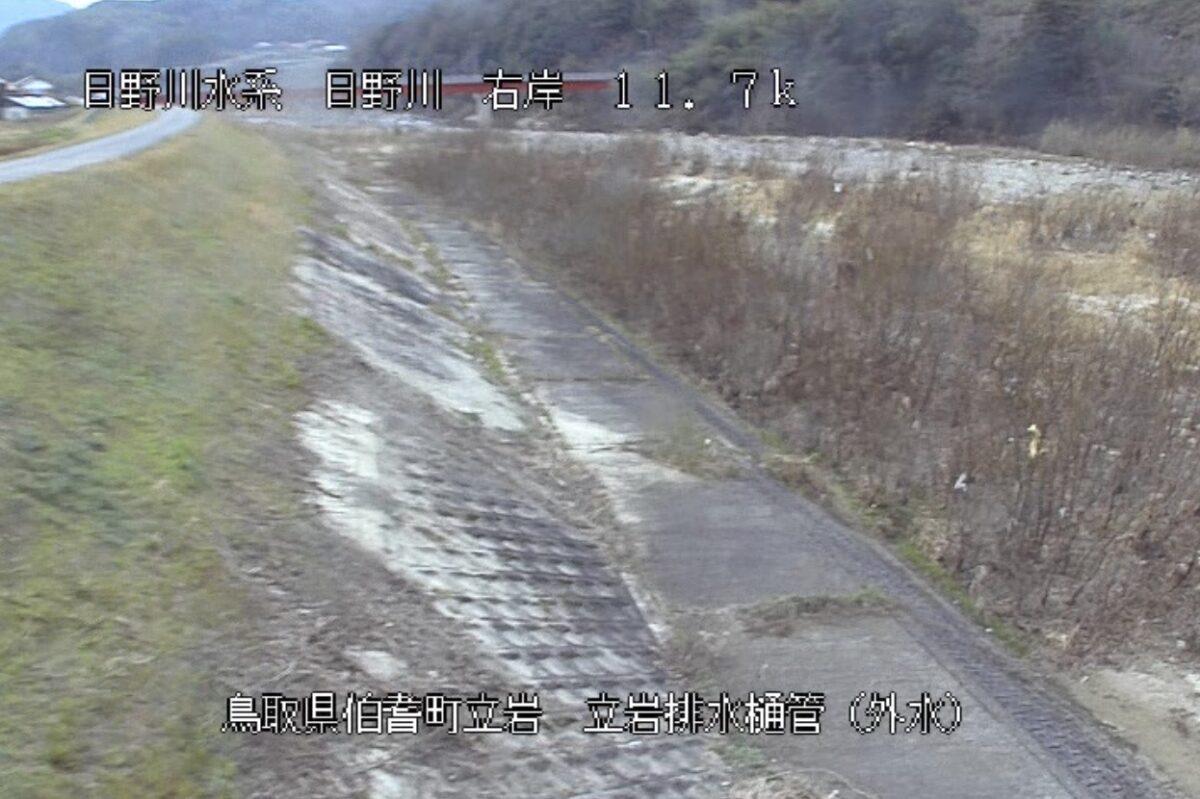 日野川・立岩排水樋管ライブカメラと雨雲レーダー/鳥取県伯耆町立岩