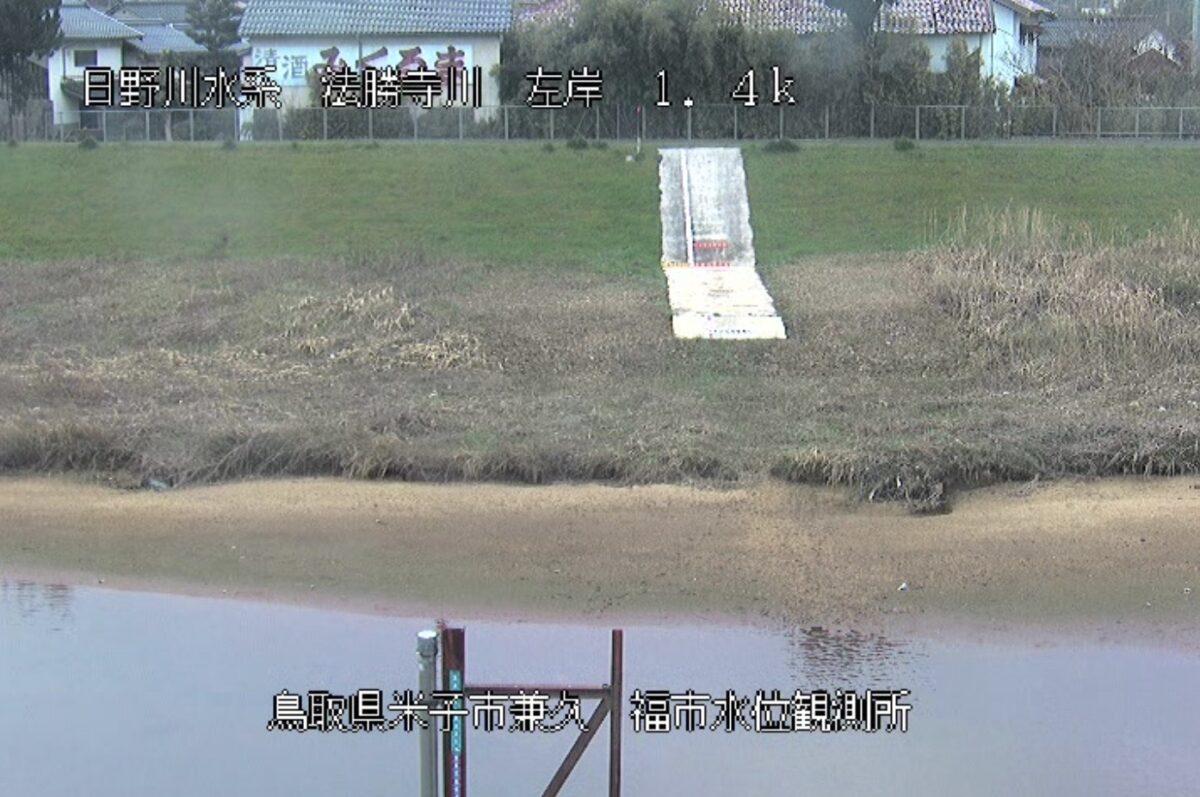 法勝寺川・福市水位観測所ライブカメラと雨雲レーダー/鳥取県米子市兼久