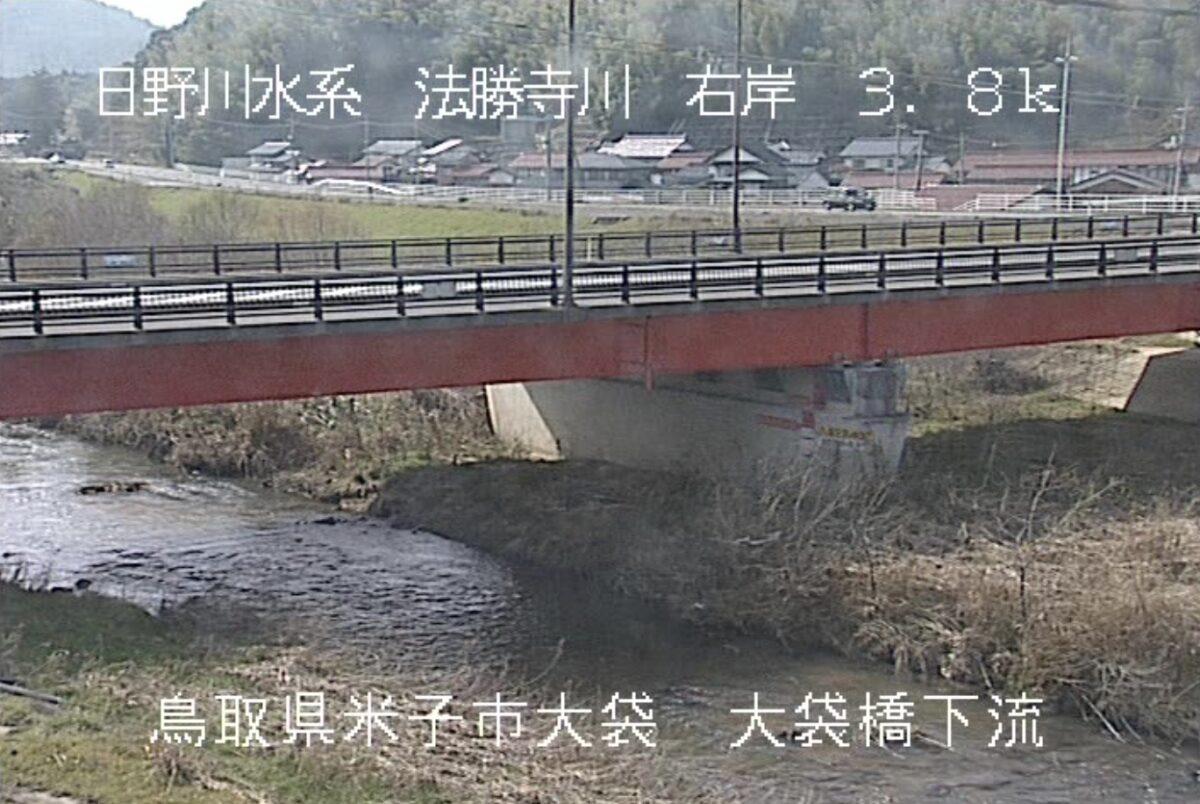 法勝寺川・大袋橋下流ライブカメラと雨雲レーダー/鳥取県米子市大袋