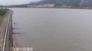 多々良海岸ライブカメラ(YouTube)と雨雲レーダー/佐賀県伊万里市