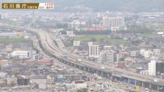石川県庁 ライブカメラ(HAB)と雨雲レーダー/石川県金沢市