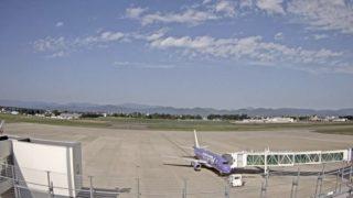 いわて花巻空港 ライブカメラと雨雲レーダー/岩手県花巻市