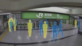 JR駅混雑状況 ライブカメラ(品川駅・新宿駅・舞浜駅)と気象レーダー/東京都