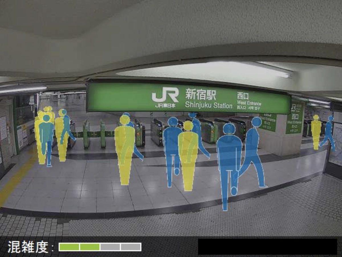 JR駅混雑状況 ライブカメラ(品川駅・新宿駅・舞浜駅)と雨雲レーダー/東京都