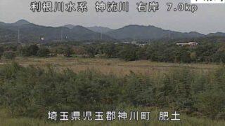 神流川・肥土ライブカメラと雨雲レーダー/埼玉県神川町