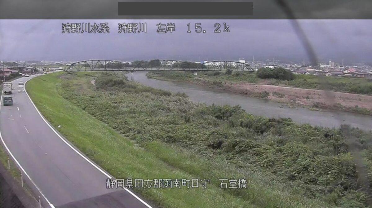 狩野川・石堂橋ライブカメラと雨雲レーダー/静岡県田方郡函南町
