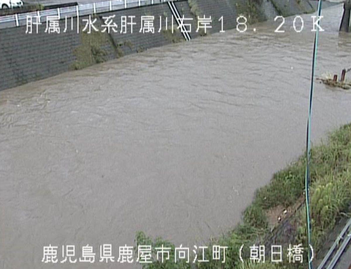 肝属川 ライブカメラ(朝日橋水位観測所)と雨雲レーダー/鹿児島県鹿屋市