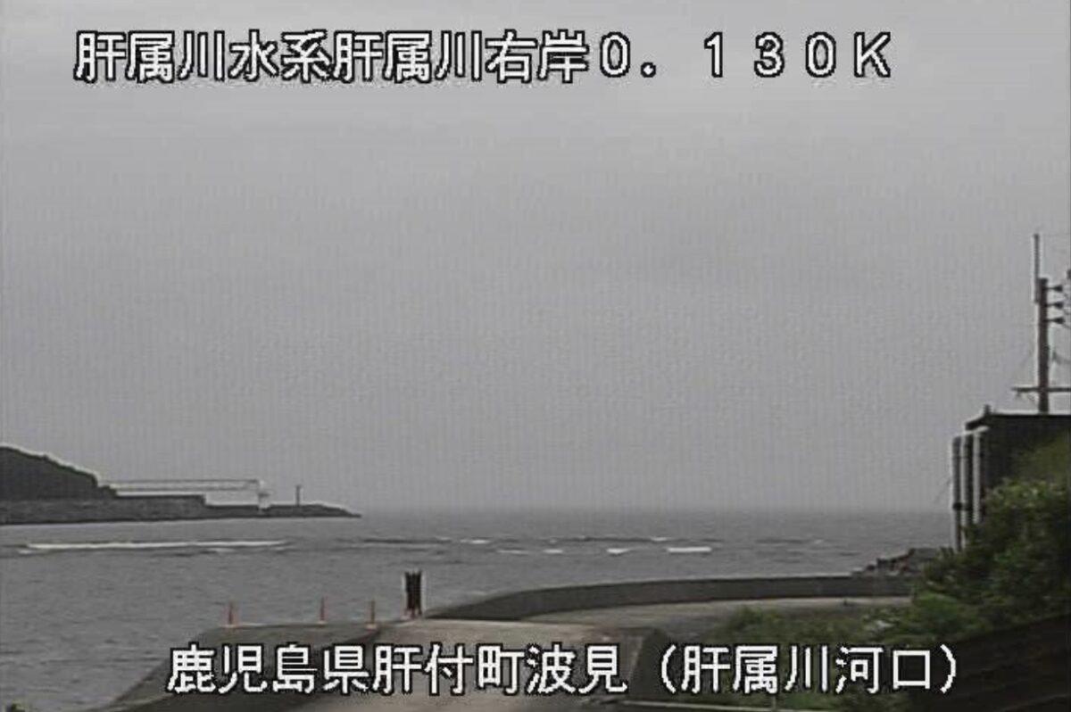 肝属川・河口ライブカメラと雨雲レーダー/鹿児島県肝付町