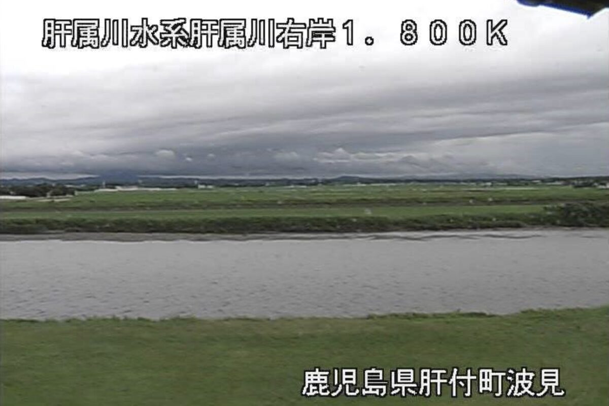 肝属川・波見ライブカメラと雨雲レーダー/鹿児島県肝付町