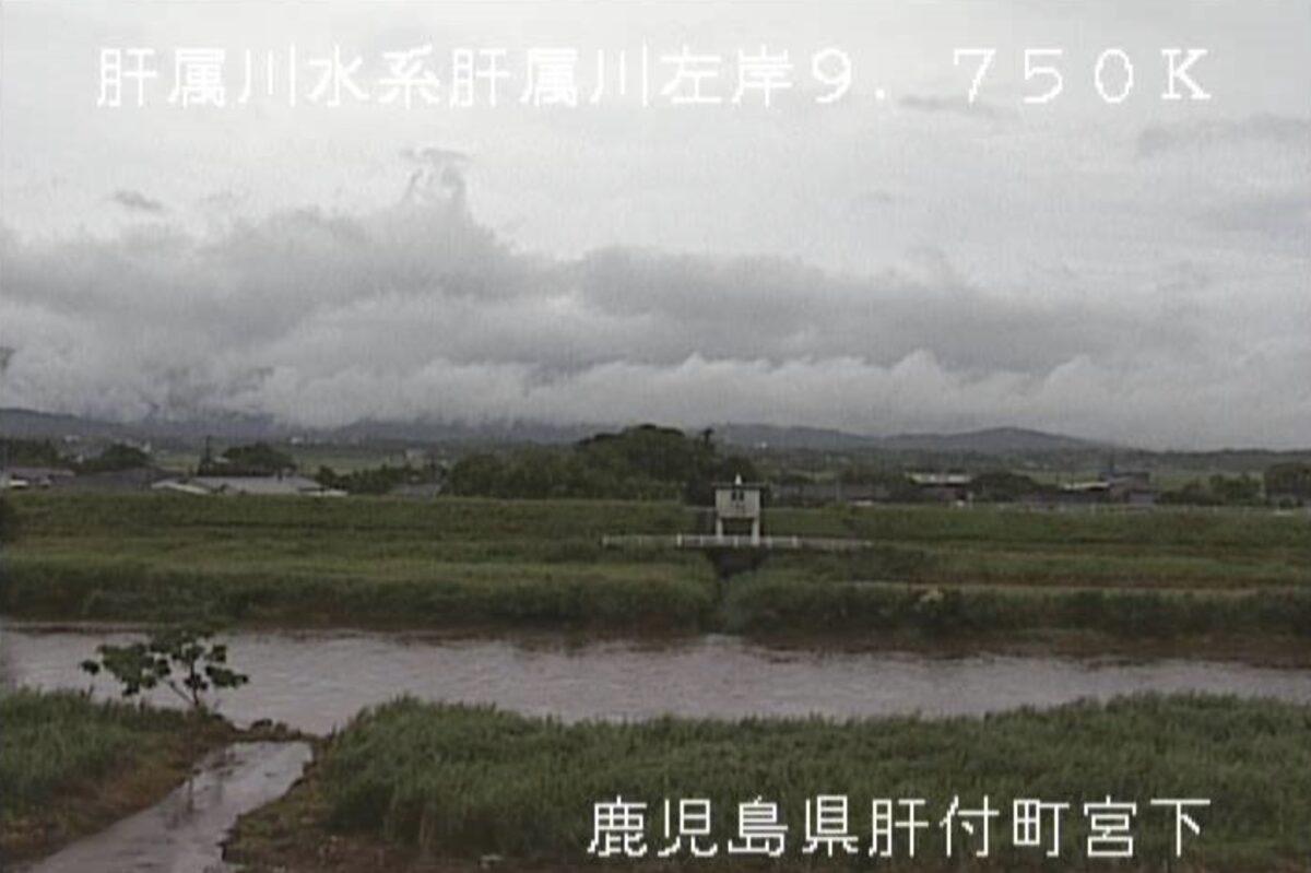 肝属川・宮下ライブカメラと雨雲レーダー/鹿児島県肝属郡肝付町