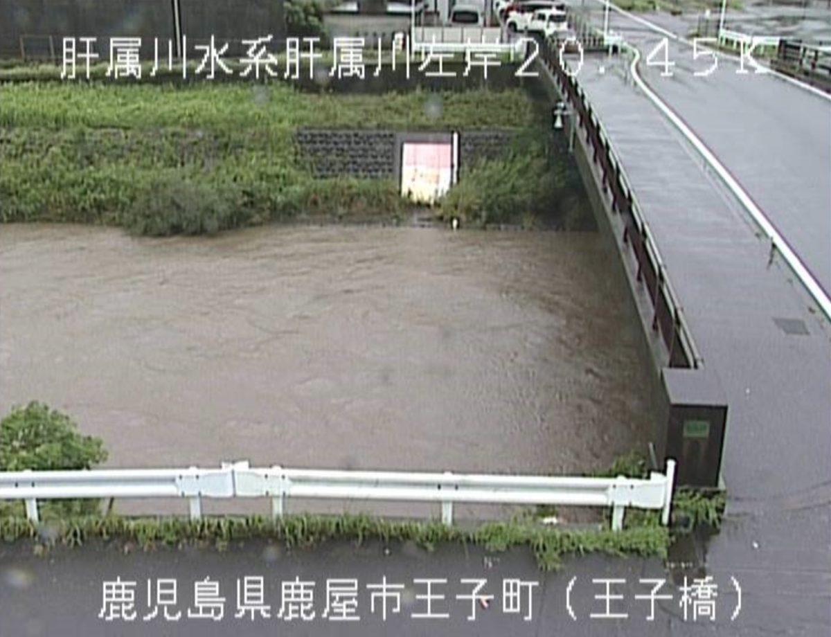 肝属川・王子橋 ライブカメラと雨雲レーダー/鹿児島県鹿屋市