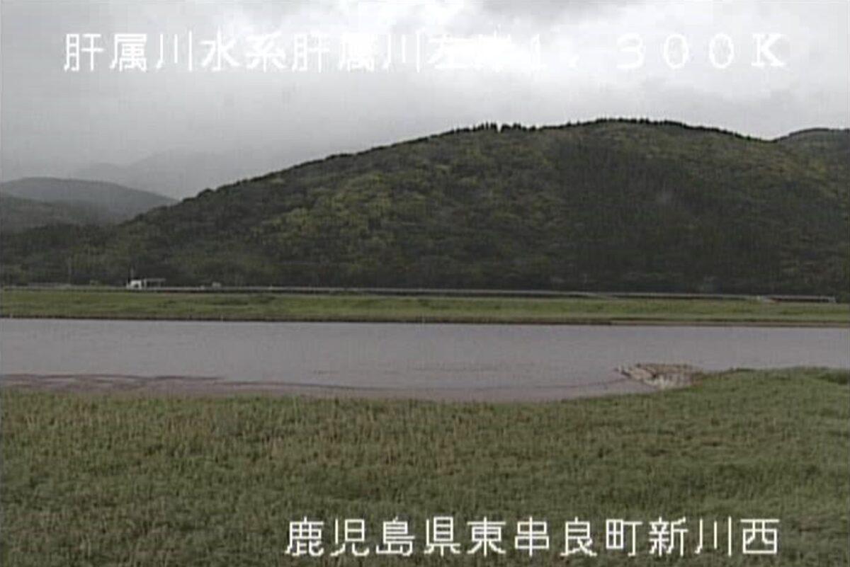 肝属川・新川西ライブカメラと雨雲レーダー/鹿児島県東串良町