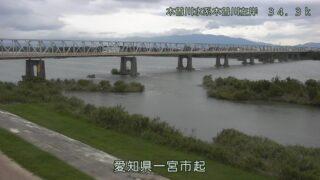 木曽川・起ライブカメラと雨雲レーダー/愛知県一宮市起堤町