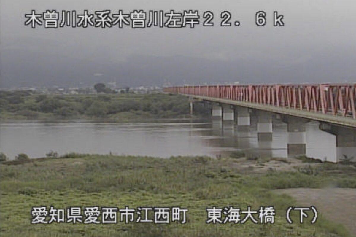 木曽川・東海大橋(左岸)ライブカメラと雨雲レーダー/愛知県愛西市給父町