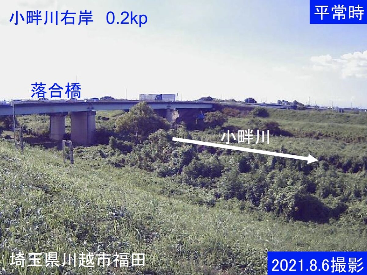 小畔川・福田右岸0.2kpライブカメラと雨雲レーダー/埼玉県川越市福田