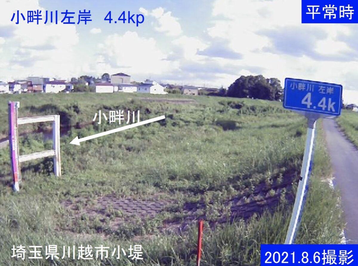 小畔川・小堤 左岸4.4kpライブカメラと雨雲レーダー/埼玉県川越市小堤