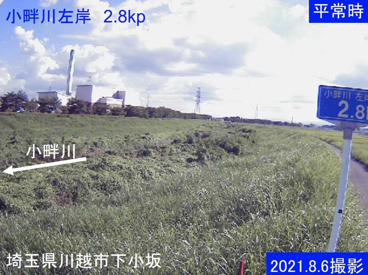 小畔川・下小坂 左岸2.8kpライブカメラと雨雲レーダー/埼玉県川越市下小坂