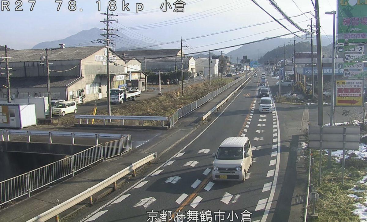国道9号・27号 ライブカメラ(冬季)と雨雲レーダー/京都府