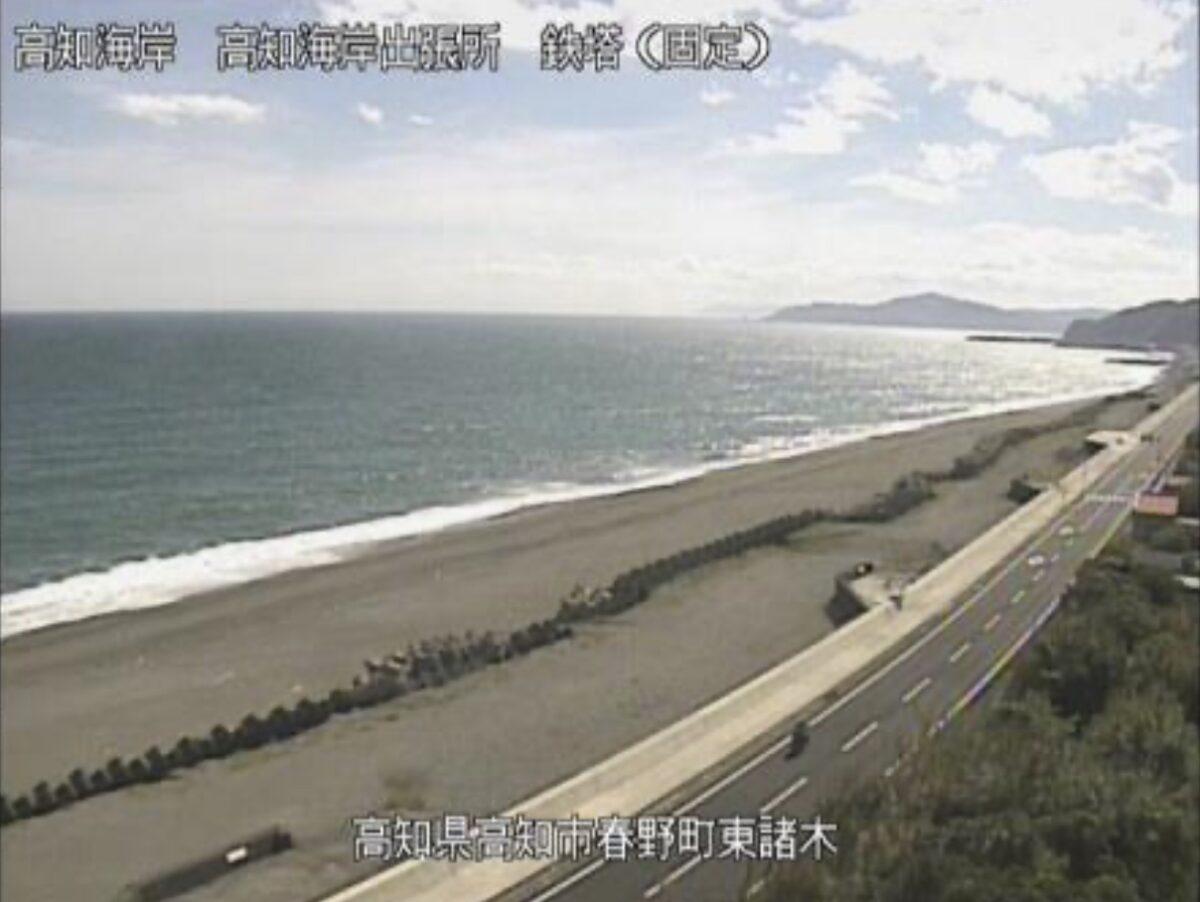 土佐湾・高知海岸ライブカメラと雨雲レーダー/高知県高知市春野町