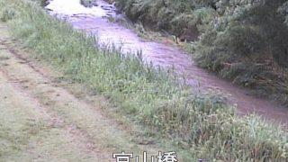 甲突川 宮山橋 ライブカメラと雨雲レーダー/鹿児島県鹿児島市郡山町