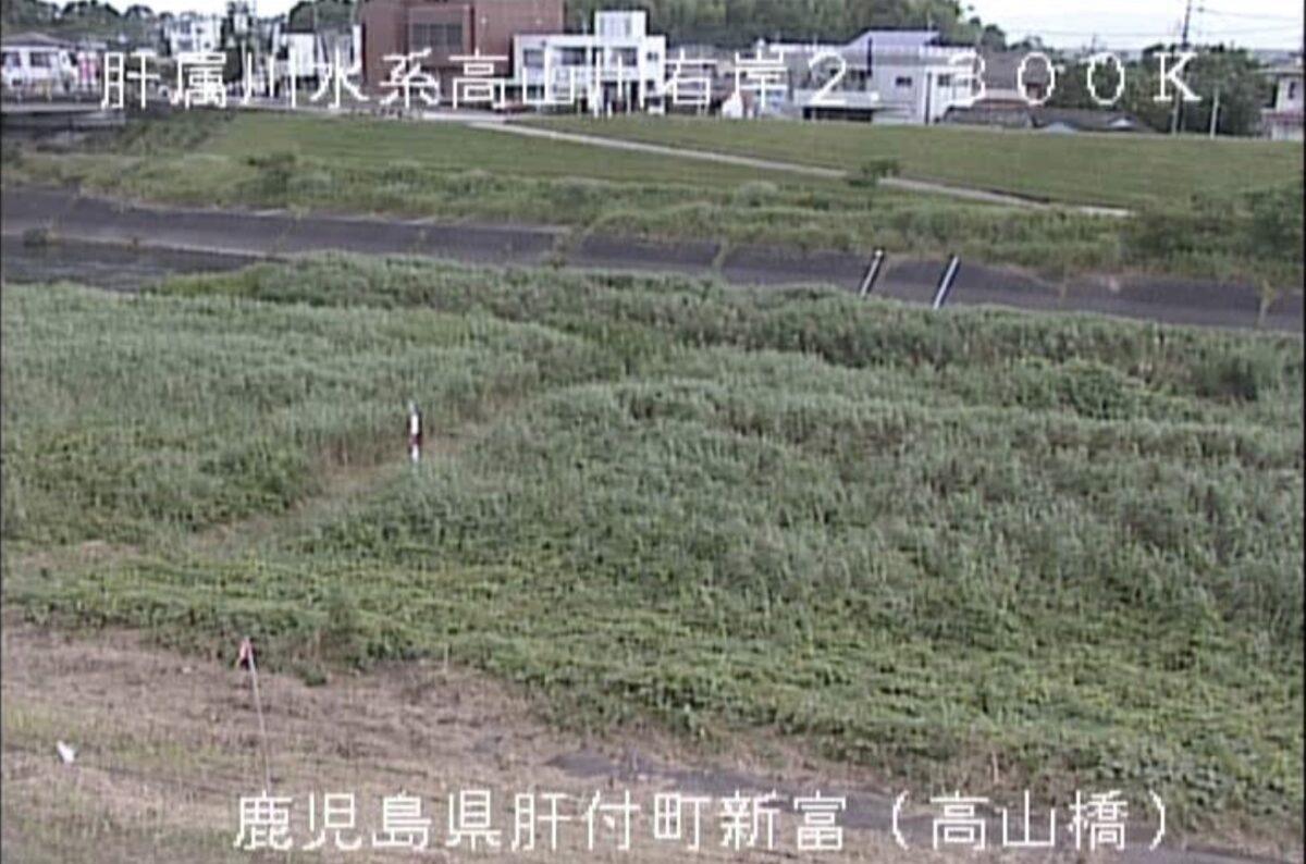 高山川・高山橋ライブカメラと雨雲レーダー/鹿児島県肝属郡肝付町