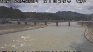 球磨川 ライブカメラ(人吉橋)と雨雲レーダー/熊本県人吉市