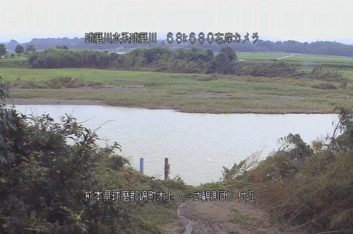 球磨川 ライブカメラ(一武)と雨雲レーダー/熊本県球磨郡錦町