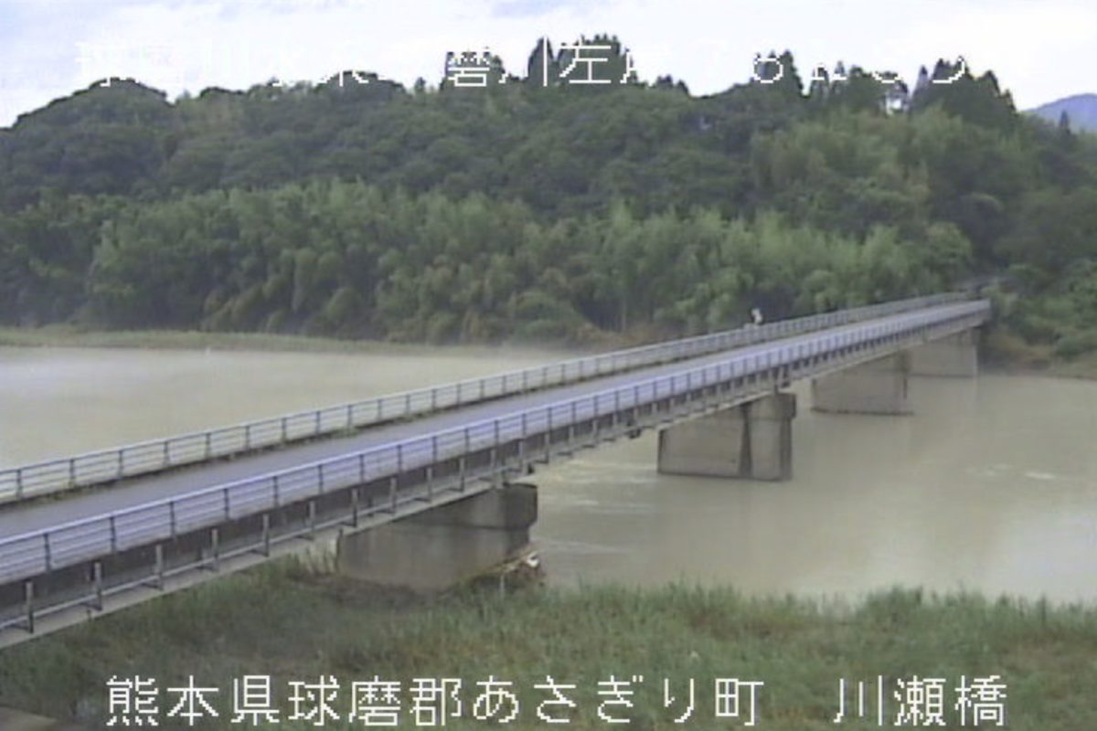 球磨川 ライブカメラ(川瀬橋)と雨雲レーダー/熊本県あさぎり町