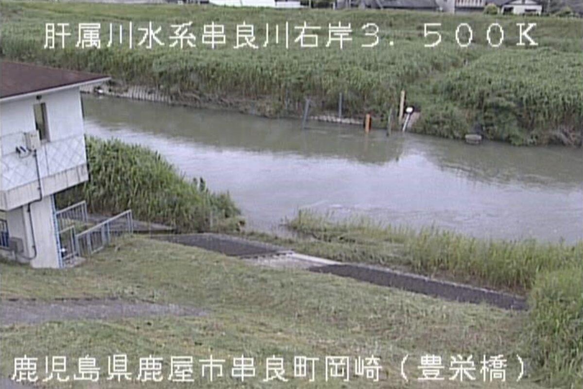 串良川・豊栄橋ライブカメラと雨雲レーダー/鹿児島県鹿屋市串良町